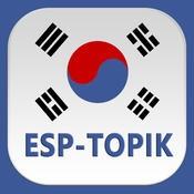 Đào tạo và thi cấp chứng chỉ tiếng Hàn EPS - TOPIK cho người lao động sang Hàn Quốc năm 2016 - 2