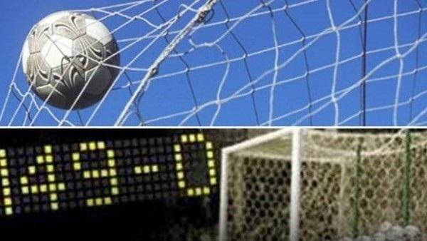 Những kỷ lục khó bị xô đổ nhất trong lịch sử bóng đá - 5