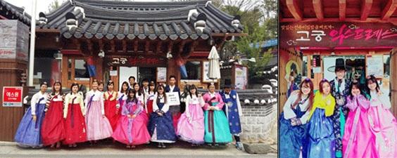 sinh viên Việt Nam đang học tập tại Trường Đại học Joongbu