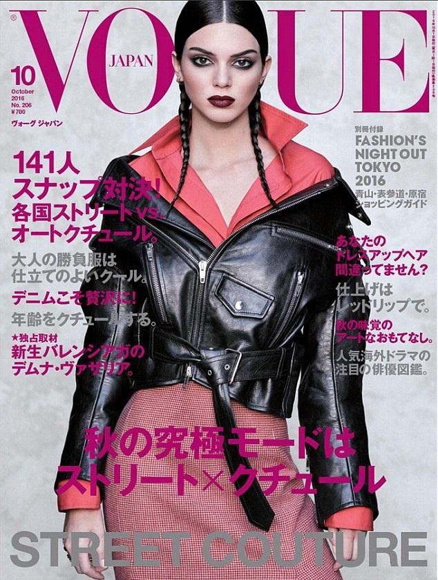 Kendall Jenner lên bìa tạp chí Vogue số tháng 10 của Nhật bản