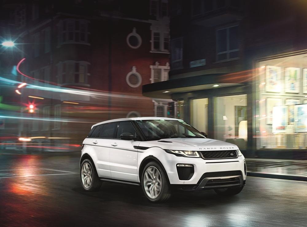 Gói dịch vụ đặc biệt tháng 7 cho Jaguar và Land Rover - 2