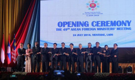 Hội nghị ngoại trưởng ASEAN tại Lào. (Ảnh: CRI)