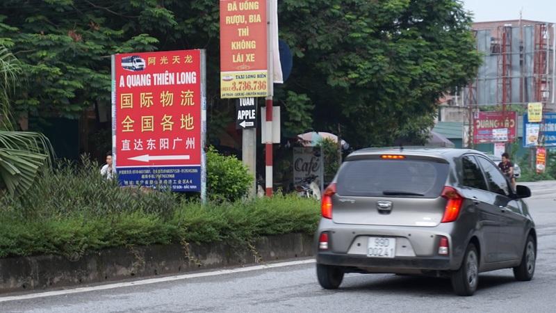 Biển hiệu với hầu hết là chữ Trung Quốc đặt trên đường 271, đoạn qua phường Đồng Kỵ (thị xã Từ Sơn, Bắc Ninh) chỉ người biết tiếng Trung mới có thể hiểu.