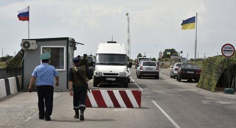 Các lực lượng ở vùng Donbass, Ukraine đã được lệnh sẵn sàng chiến đấu.