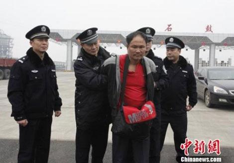 Tướng cướp Đường Kỳ Loan bị bắt.