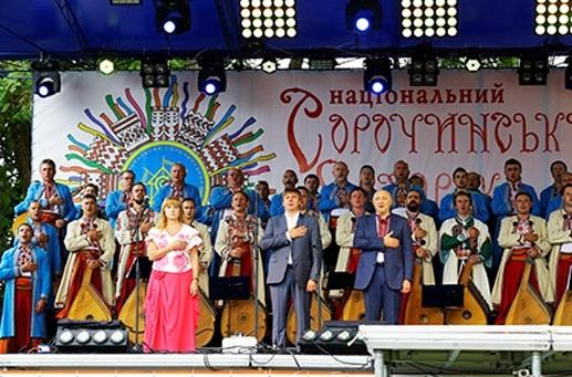Cộng đồng Việt Nam tại Ucraina tham gia Hội chợ thường niên Sorochinsky Yarmarok - 1