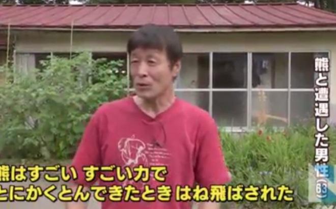 Ông Aoki kể lại chuyện đánh gấu với NHK