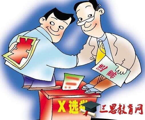 Như thế là hiện nay, HĐND tỉnh Liêu Ninh khóa 12 chỉ còn lại 147/601 đại biểu đủ tư cách.