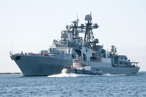 Khu trục hạm Udaloy-1.