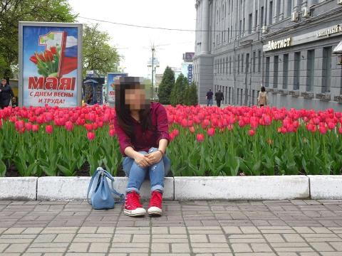 Chị Nguyễn Thu T. thời gian còn học tập tại Nga