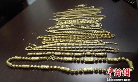 Số vàng trong người Đường Kỳ Loan.