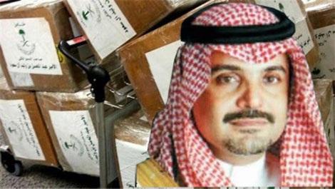 Hoàng tử Nayef bin Sultan bin Fawwaz al-Shaalan bị cáo buộc vận chuyển lậu 2 tấn cocaine trên máy bay của Hoàng gia năm 1999. Ảnh: AP.