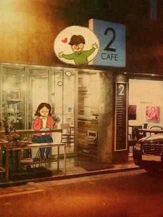"""""""Mềm tim"""" với những bức tranh chứng minh tình yêu đích thực - 2"""