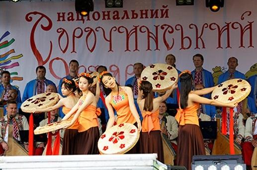 Cộng đồng Việt Nam tại Ucraina tham gia Hội chợ thường niên Sorochinsky Yarmarok - 4