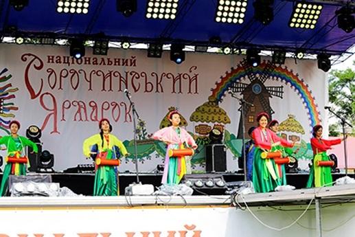 Cộng đồng Việt Nam tại Ucraina tham gia Hội chợ thường niên Sorochinsky Yarmarok - 6
