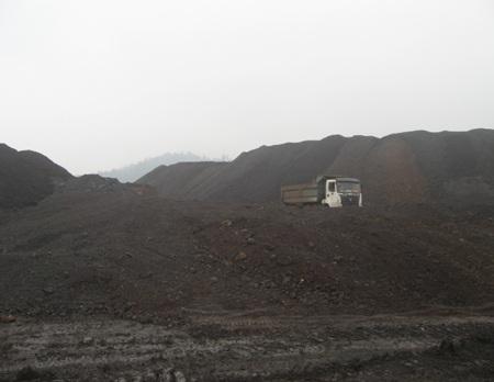 Lô quặng là tài sản thế chấp tại Ngân hàng BIDV Bắc Hà Nội.