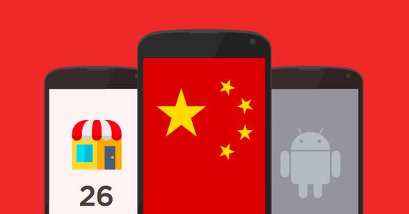 """3 nguyên nhân khiến hầu hết ứng dụng của Trung Quốc không qua được """"lũy tre làng"""" - 1"""