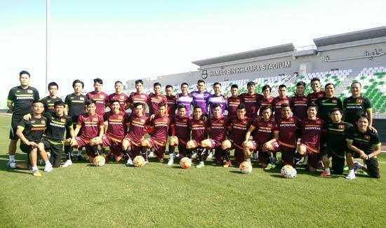 U23 Việt Nam đã thích nghi sớm tại Qatar