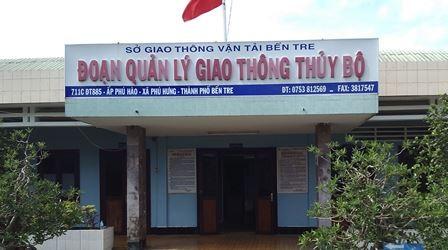 Trụ sở cơ quan, nơi ông Thảo chết trong phòng làm việc