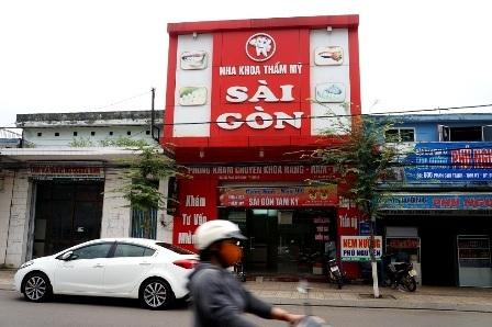 Cơ sở Nha khoa thẩm mỹ Sài Gòn tại Tam Kỳ