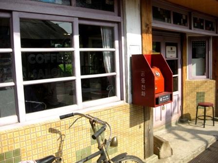 Tham quan bảo tàng dân gian Hàn Quốc - 11