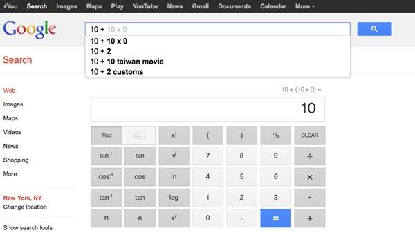 12 tính năng hữu ích của Google có thể bạn chưa biết - 6