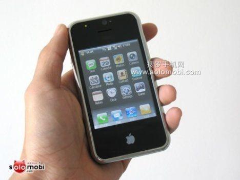 Giật mình trước những chiếc điện thoại nhái giống hệt iPhone - 6