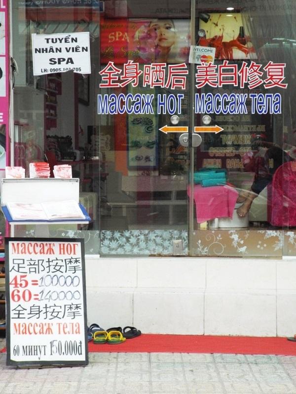 Cánh cửa chính của một cửa hàng chăm sóc sắc đẹp chỉ ghi tiếng Trung và tiếng Nga