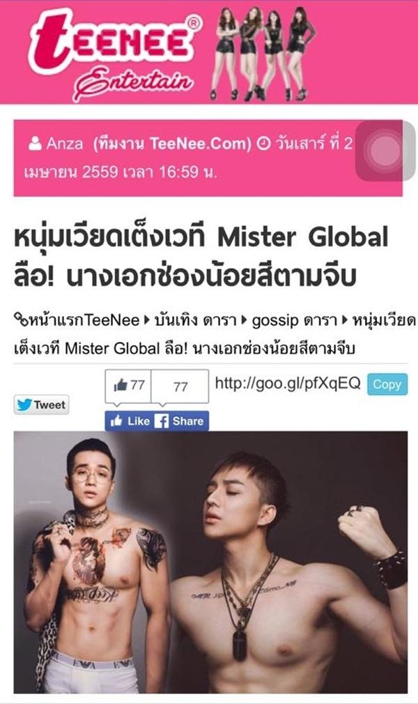 Truyền thông Thái Lan quan tâm đến đại diện của Việt Nam.