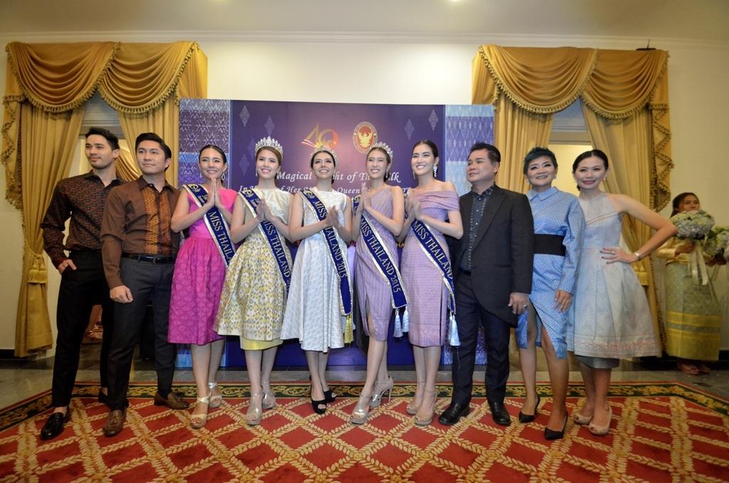 Vào ngày 12/8 hàng năm, người dân Thái trong nước và trên toàn thế giới tổ chức kỷ niệm sinh nhật của Hoàng hậu, ngày này cũng được kỷ niệm là Ngày của Mẹ trên toàn quốc. Đồng thời, năm nay cũng đánh dấu cột mốc lịch sử quan trọng kỷ niệm 40 năm thiết lập quan hệ ngoại giao giữa Thái Lan và Việt Nam.