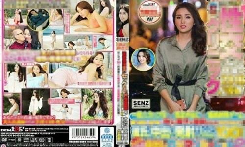 Hình ảnh Kỳ Duyên bị đăng trên web của Nhật Bản. Ảnh: TL.