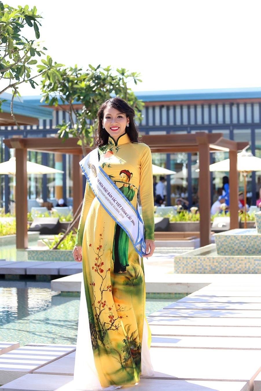 Bùi Khánh Linh.