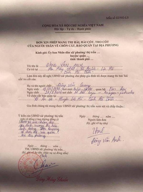 Gia đình đã làm đơn xin phép mang thi hài nạn nhân xấu số về nước nhưng đến thời điểm hiện tại vẫn chưa gom đủ kinh phí.
