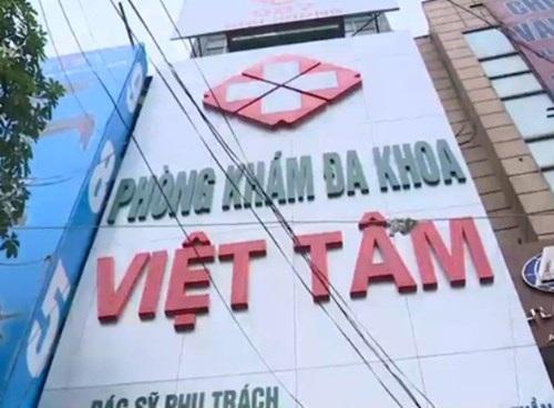 Phòng khám y học cổ truyền Việt Tâm (ở 987 đường Giải Phóng, quận Hoàng Mai bị tạm đình chỉ hoạt động trong đợt kiểm tra đầu tháng 7 vì nhiều lỗi vi phạm.