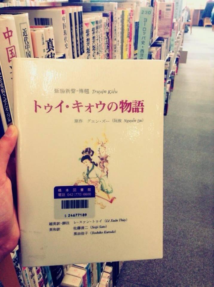 Một bản Kiều được dịch sang tiếng Nhật do cựu học sinh sưu tầm, gửi tặng dự án