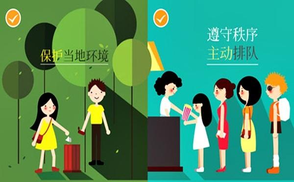 5.000 bản in bộ quy tắc ứng xử trong hoạt động du lịch ở Đà Nẵng bằng tiếng Trung Quốc sẽ được phát hành đến du khách