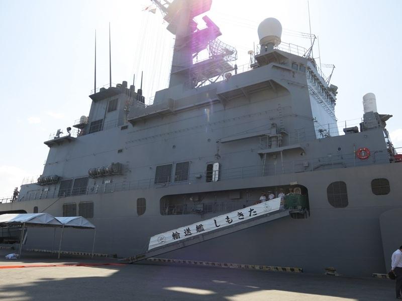 Một góc tàu của Hải quân Nhật Bản - JSDS Shimokita