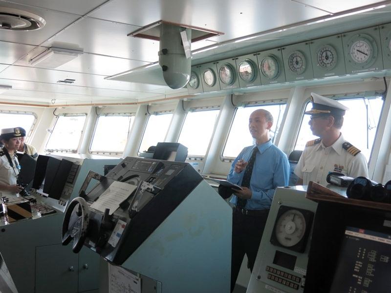 Buồng chỉ huy trên tàu Kojima
