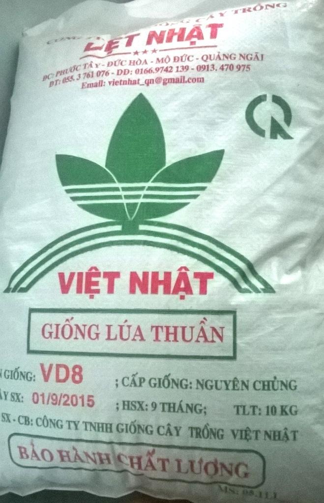 Giống lúa VĐ8 nguyên chủng của những doanh nghiệp ngoài tỉnh bán trên thị trường Bình Định. Tuy nhiên, Viện KHKTNN Duyên hải Nam Trung bộ xác nhận thì Viện không hề cung cấp giống VĐ8 siêu nguyên chủng cho những doanh nghiệp này.