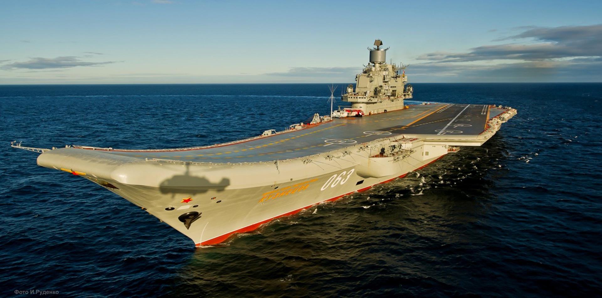 Hàng không mẫu hạm duy nhất của Hải quân Nga Đô đốc Kuznetsov (Ảnh: Wikipedia)