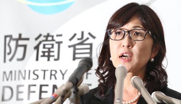 Bộ trưởng Quốc phòng Nhật Bản Tomomi Inada (Ảnh: Yahoo)