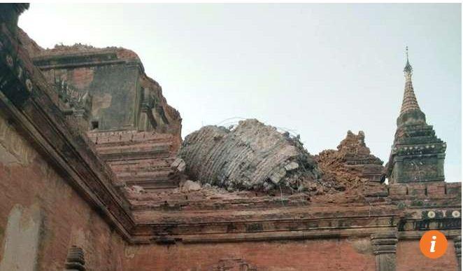 Những công trình kiến trúc cổ lâu đời bị tàn phá (Ảnh: EPA)