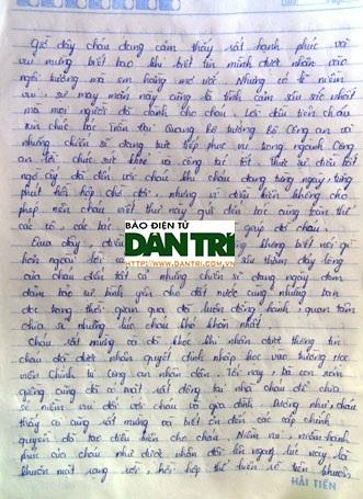 Nữ sinh Bùi Kiều Nhi viết thư cảm ơn Bộ trưởng Bộ Công an - 3