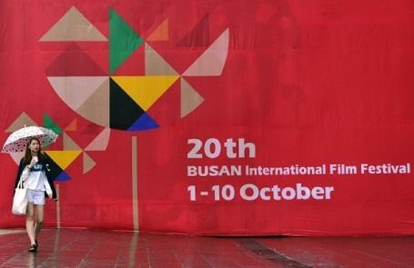 Liên hoan phim lớn nhất Châu Á bị cắt giảm kinh phí tổ chức - 3