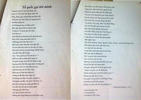 """Bài thơ """"Tổ quốc gọi tên mình"""" của tác giả Trương Công Mùi viết ở chiến trường K"""