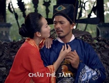 """Hình ảnh gây tranh cãi trên trang phục của diễn viên Châu Thế Tâm trong phim """"Mỹ nhân""""."""