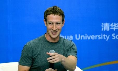 Người sáng lập ra mạng xã hội Facebook - Mark Zuckerberg. Sở hữu khối tài sản 46,2 tỉ đô la.