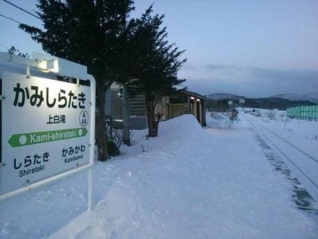Những câu chuyện quá đỗi cảm động ở nước Nhật - 13