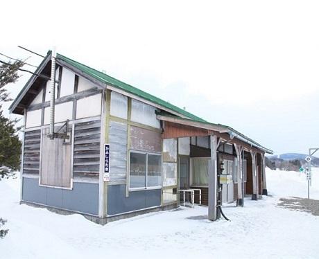 Nhà ga Kami-Shirataki trong một ngày đông