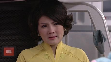 """Rơi nước mắt cùng """"Chuyến bay của Linh"""" - 17"""